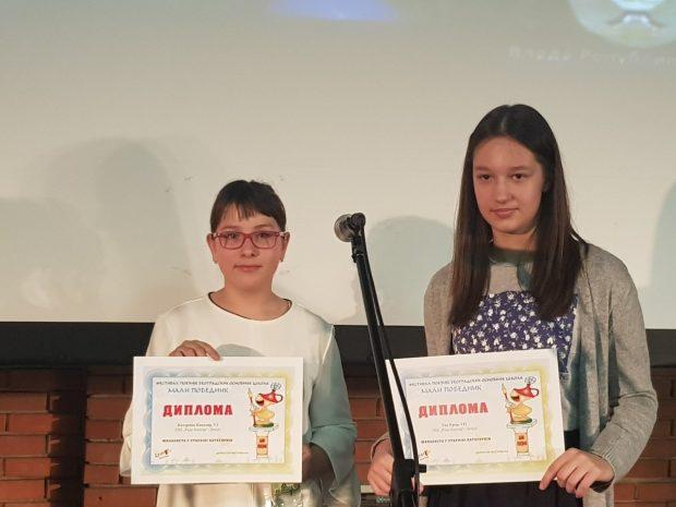"""Награда на фестивалу поезије""""Мали победник"""""""