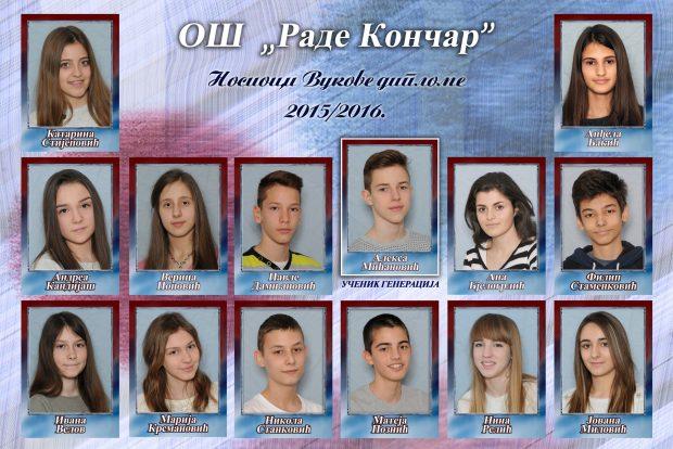 VUKOVCI_2016