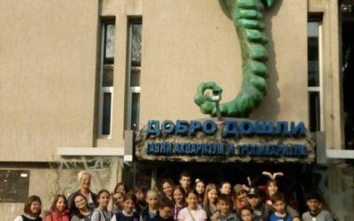 Посета Јавном акваријуму и тропикаријуму