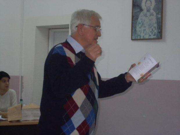 Дружење са књижевником Симеоном Маринковићем